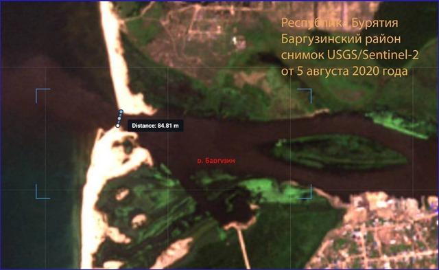 Устье реки Баргузин по состоянию на 5 августа 2020 года