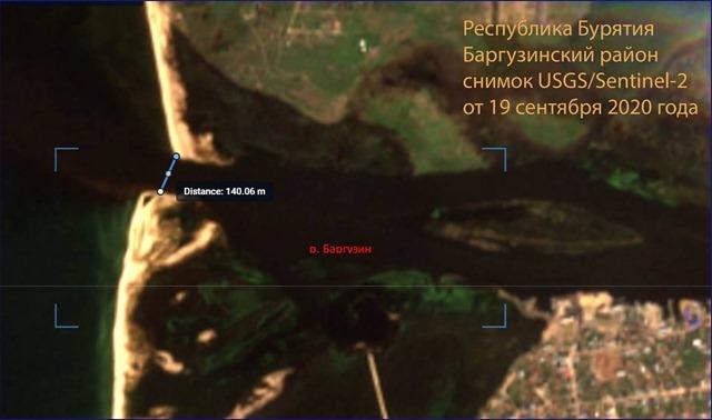 Устье реки Баргузин по состоянию на 19 сентября 2020 года